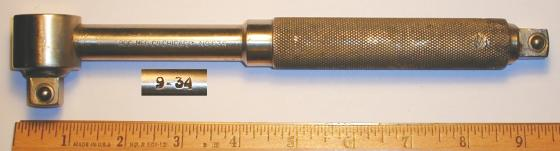 [Bog No. 635 1/2-Drive Ell Handle]