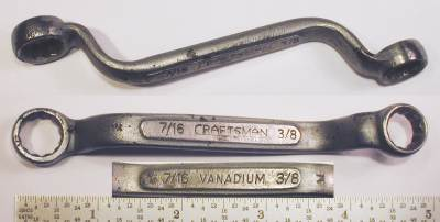 [Craftsman Vanadium AF 3/8x7/16 Short Offset Box Wrench]