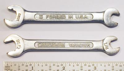 [Craftsman Vanadium 1020 CI 1/4x5/16 Open-End Wrench]